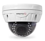 Антивандальные IP камеры