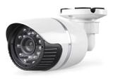 Всепогодные IP камеры