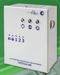 УОО Протон-4М с ИП
