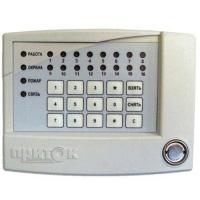 Клавиатура ППКОП-16 М4