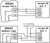 Астра-10 исп.3 схемы подключения