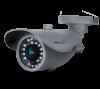 Видеокамера PROTO-W02F36IR